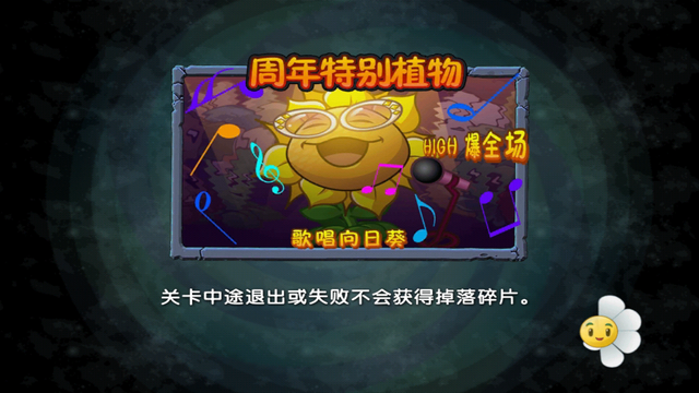 File:ChinaSunflowerSingerAd.png