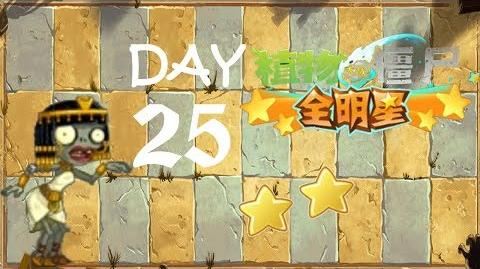 Thumbnail for version as of 19:13, July 7, 2014