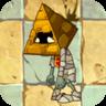 Pyramid-Head Zombie2