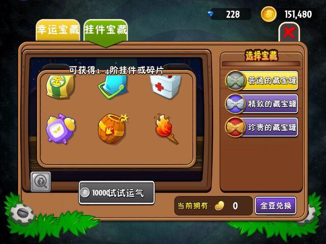 File:Chinese bwb 02.jpeg