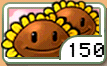 File:TwinSunflower.PNG