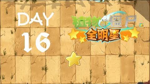 Wild West - Day 16 (PvZ: AS)