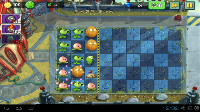 File:PvZ 2 Far Future I, Zombie.png