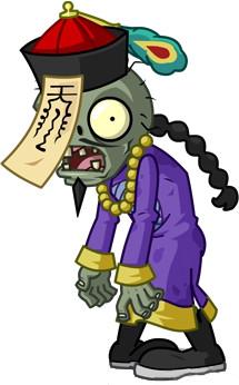 File:Talisman Zombie (Jiangshi).jpg