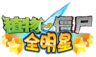PvZ AS Logo.png