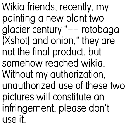 File:Says to wikia.PNG