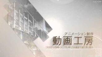 TVアニメ「プラスティック・メモリーズ」PV第1弾 Plastic Memories (Russian subtitles)