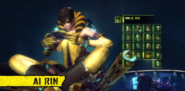 Ai Rin Game