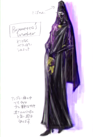 File:Rosa concept.png