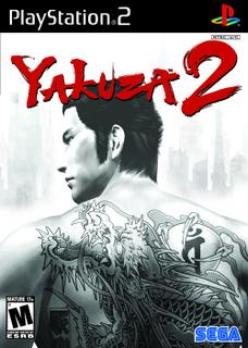 File:Yakuza2.jpg
