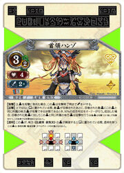 141-ninja-master-hanzo1