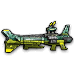 File:Naval Large M1 icon.png