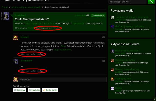 Plik:Forum error1.png