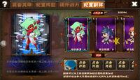 New battle generals system