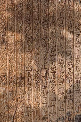 File:Hieroglyphic Habitat Not Sure.png