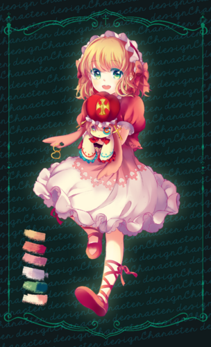 Porcupine Princess Images Citrus Stop It Rpgmaker Net: FANDOM Powered By Wikia