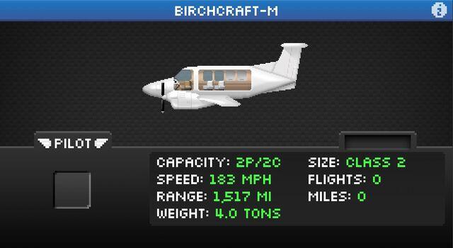 File:BirchcraftM.jpg