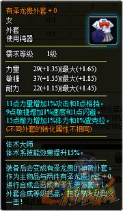 Tatsuki2