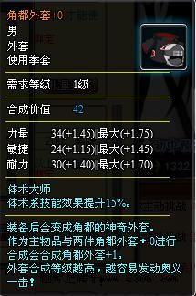 File:Kakuzu.png
