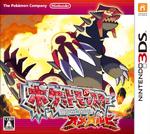 Pokémon Omega Ruby Japan