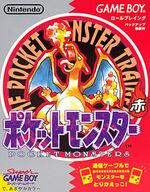 Pokémon Red Japan