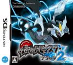 Pokémon Black 2 Japan