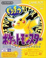 Pokémon Yellow Japan