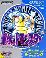 Pokémon Blue Japan
