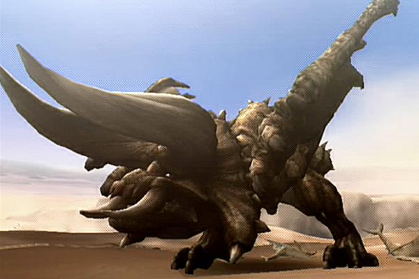 File:Dragon 6.png