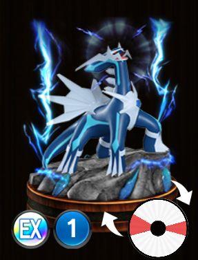 File:Pokemon-Duel-Dialga.jpg