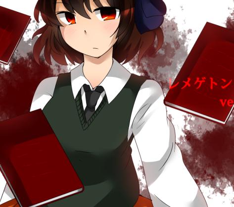 File:Harutsuki.png