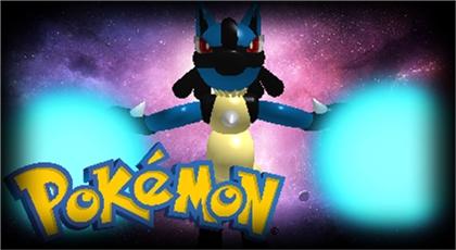 File:Pokemon reborn rpg!!!!!!.jpg