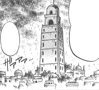 File:PokemonTower Ch 13 180.png