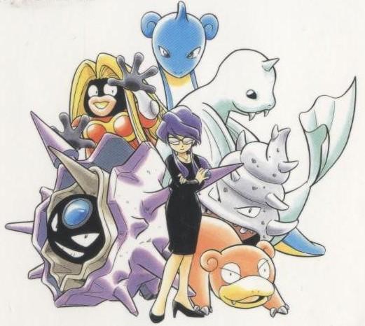 File:Lorelei and her Pokemon.jpg
