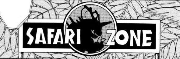 File:Safari Zone Banner Ch21 091.jpg