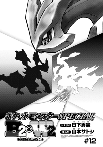File:Ch536 Cover Page.png