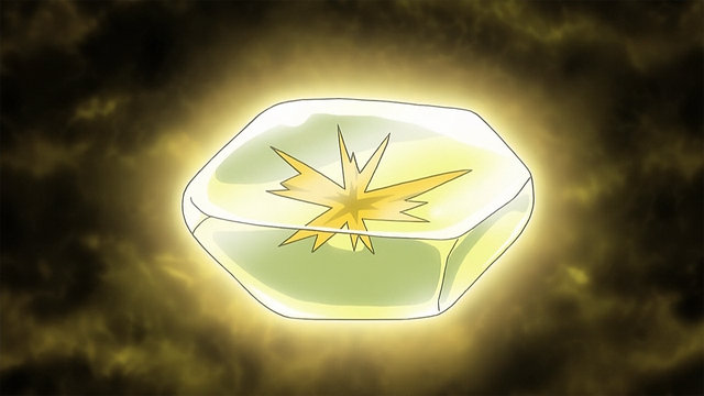 File:Shiny Stone anime.png
