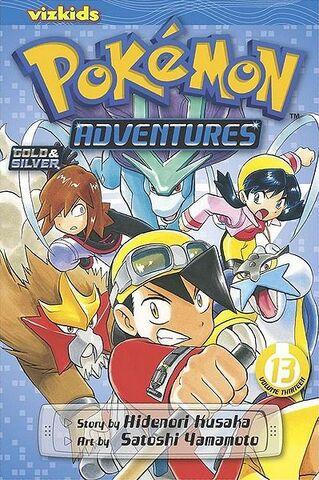 File:Viz Media Adventures volume 13.jpg