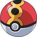 File:Repeat Ball.jpg