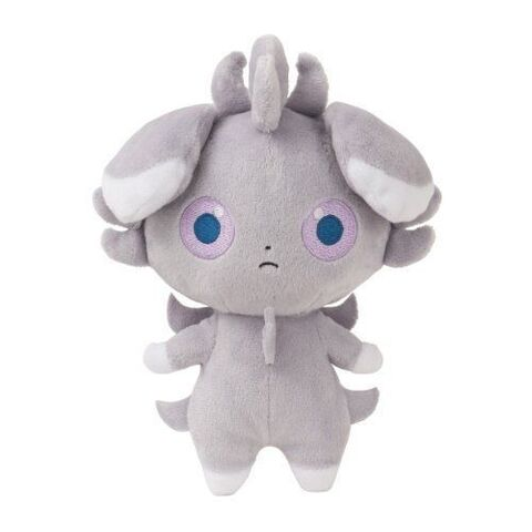 File:EspurrPlushPokemonCenter.JPG