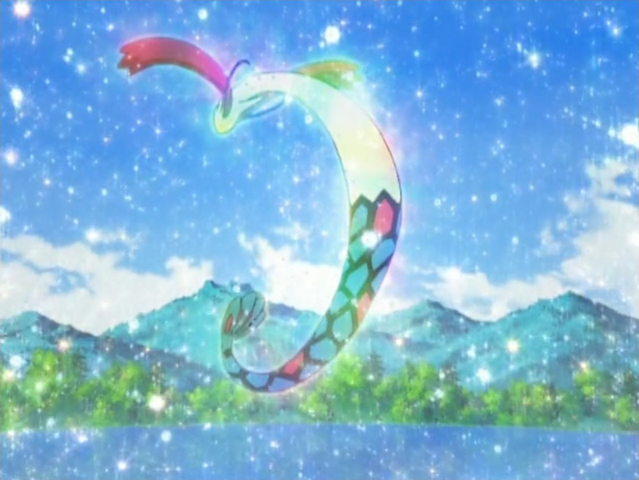 File:Wallace Milotic Dragon Pulse.png