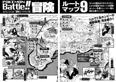 Adventures volume 9 map