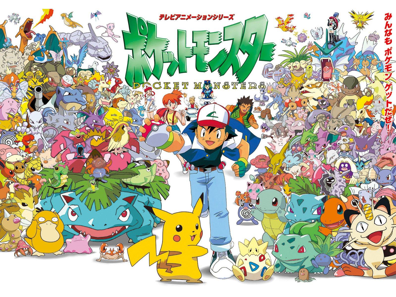 pokémon original series pokémon wiki fandom powered by wikia