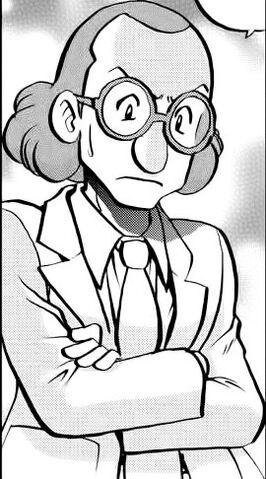 File:Professor Cozmo Adventures.jpg