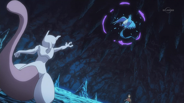 File:Red Mewtwo Psychic PO.png