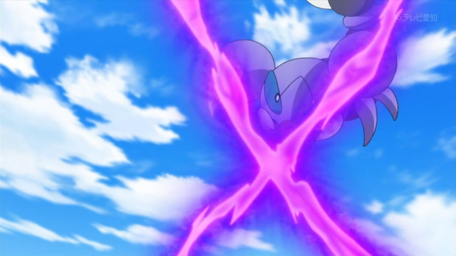 File:Team Flare Skorupi Cross Poison.png