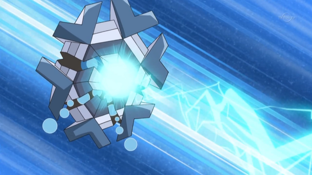 File:Cryogonal BW104 Ice Beam.png