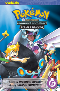 Viz Media Adventures volume 35