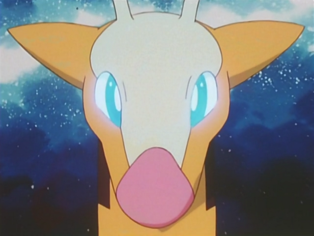 File:Cherry Girafarig Confusion.png