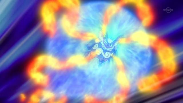 File:Super Flare Blitz.png